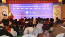 西寧召開藏醫藥國際盛會