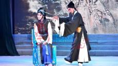第四屆黃河流域戲曲紅梅大賽開幕