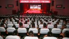 武警青海總隊舉行首批司號員結業匯報專場演出
