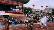 第五屆中國·青海國際民族傳統射箭精英賽開幕