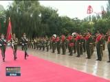 武警青海总队举行干部退役仪式