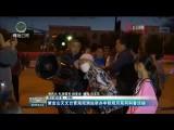 紫金山天文台青海观测站举办中秋观月系列科普活动