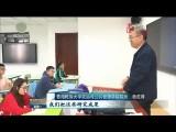 青海民族大学:矢志不渝 科研创新硕果累累
