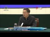 国家市场监督管理总局援青合作交流座谈会召开 刘宁 肖亚庆出席并讲话