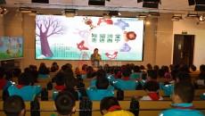 西寧熊貓館公益大講堂反響熱烈 城市新名片影響力進一步凸顯
