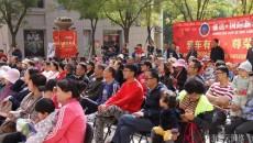 【慶祝新中國成立70周年】青海啟動有線惠民活動 更好傳播黨的聲音