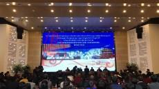 历世班禅爱国爱教思想学术研讨会暨《历世班禅文集》青海发行仪式在西宁举行