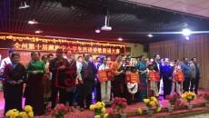 海西州第十屆藏族中小學生詩歌朗誦大賽暨首屆藏文書法比賽在天峻縣第二民族中學舉行