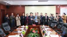 青海省應急管理廳 青海省氣象局簽訂加強應急管理與氣象防災減災聯動合作框架協議