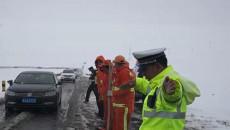祁連:昨夜大雪,上千輛車被困景陽嶺