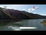 【大美短視頻】大通庫峽秋景令人醉