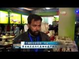 河湟農展會:展示海東農業高質量發展成果
