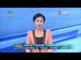 《青海日報》評論員文章:以自我革命的勇氣找差距