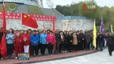 """""""禮贊新中國 點贊新青海""""老年節登山活動在西寧開展"""