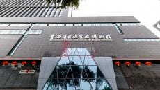青海省自然资源博物馆正式开馆
