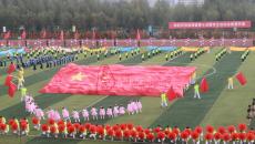 青海省第十五屆學生運動會田徑比賽開幕