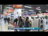 國慶期間全省消費市場運行平穩