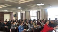 2019青海文化旅游節即將閉幕