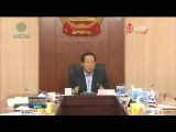 省人大常委會黨組第30次會議召開
