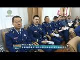 全省寺廟和重點文物保護單位防火安全專題工作會議召開
