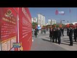 青海省2019年扶貧日宣傳活動今天在西寧舉行