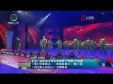 青海广播电视台都市频道将于18日晚8点直播《我们的影像志一青海故事汇》(第二季)——《四代军人话初心》主题晚会