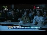 """""""献礼新中国纪录片观影活动""""在青海大学举行"""