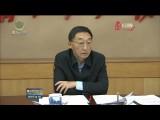 2019-10-19《青海新闻联播》