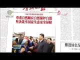 《青海日报》创刊70周年:七十载初心不变 新时代砥砺前行