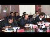 省直机关和中央驻青单位参与支持西宁市创建全国文明城市工作协调会召开