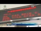 2019年青海省退役军人及随军家属就业专场招聘会在西宁举行