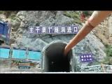 黄南:?#20013;?#21152;大水利投入 构筑水生态绿色屏障
