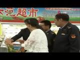 2019-10-20《青海新闻联播》