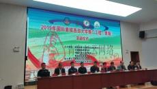 2019年國際象棋西部大學推廣工程(青海)活動在西寧舉行