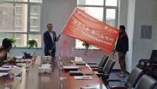 """【壯麗 70 年 融入新時代】""""2019 走進郵儲""""全媒體宣傳活動今日啟動"""