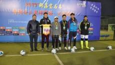 2019青海五人足球甲、乙級聯賽火熱開戰
