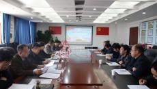 黃南州住建局召開主題教育第二次專題研討會