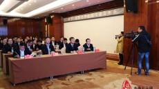 青海機場公司召開西寧—北京大興航線主題發布會