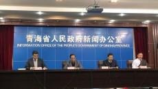 《玉樹藏族自治州石刻文化保護管理條例》今日起施行