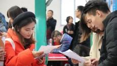 我省舉辦第七屆大中城市聯合招聘青海省高校畢業生專場招聘會