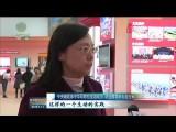 大美青海——新中國成立70周年青海民族自治地方發展成就展今天在北京開幕