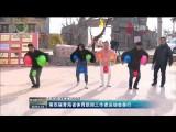 第四届青海省体育新闻工作者运动会举行