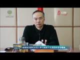 省委政法委机关深入学习党的十九届四中全会精神