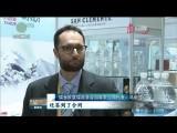 2019-11-08《青海新闻联播》