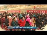 省广电局开展收音机进贫困户活动