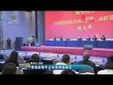 青海省青年企业家商会成立