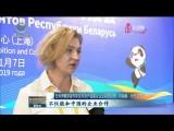【聚焦第二届进博会】中国银行青海省分行:金融助力中小企业走出国门
