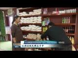 海北:减税降费 助力藏区企业发展