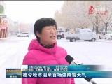 德令哈市迎来首场强降雪天气