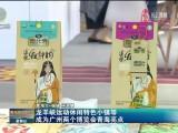 龙羊峡运动休闲特色小镇等成为广州两个博览会万博官网manbetx两点